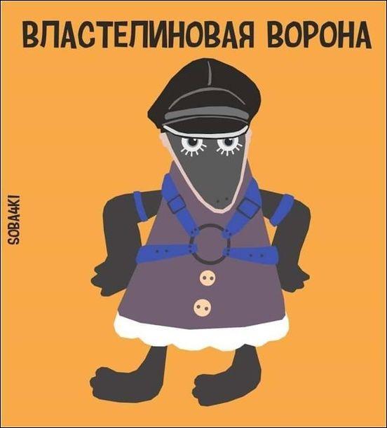 prikolnie_komiksi_zapilili.ru_9