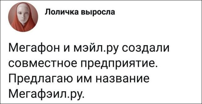 smeshnie_kommenti_zapilili.ru_10
