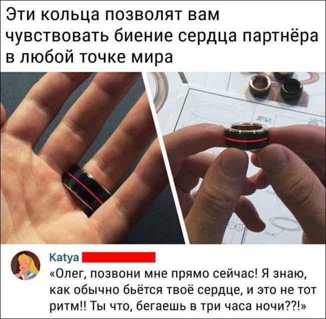 smeshnie_kommenti_zapilili.ru_100
