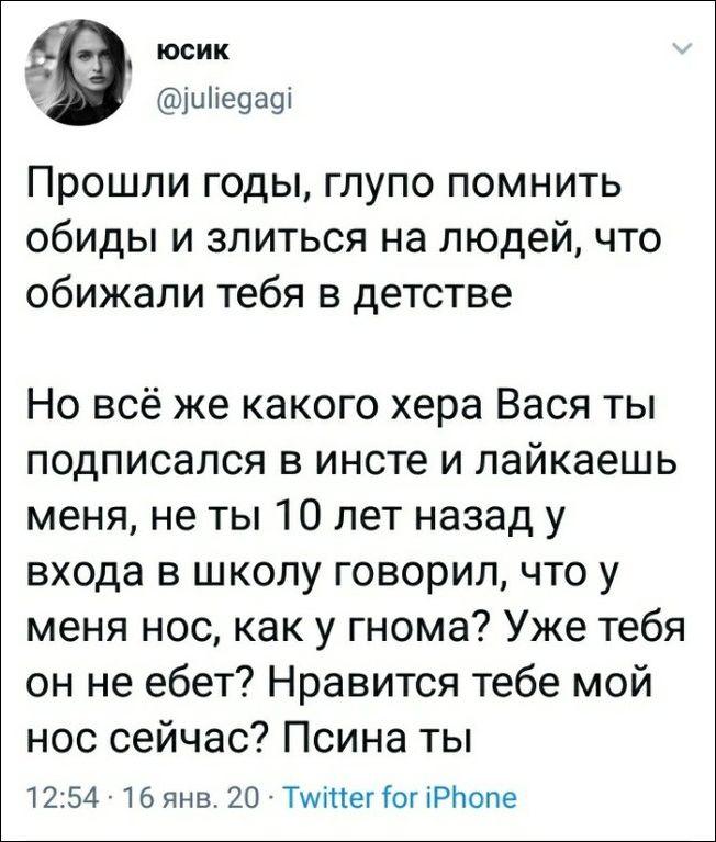smeshnie_kommenti_zapilili.ru_101