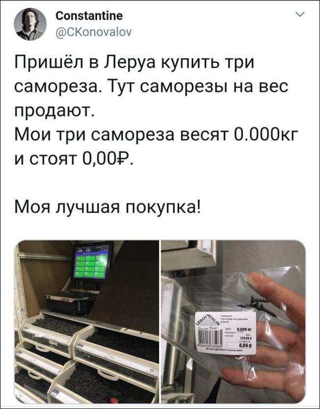 smeshnie_kommenti_zapilili.ru_102