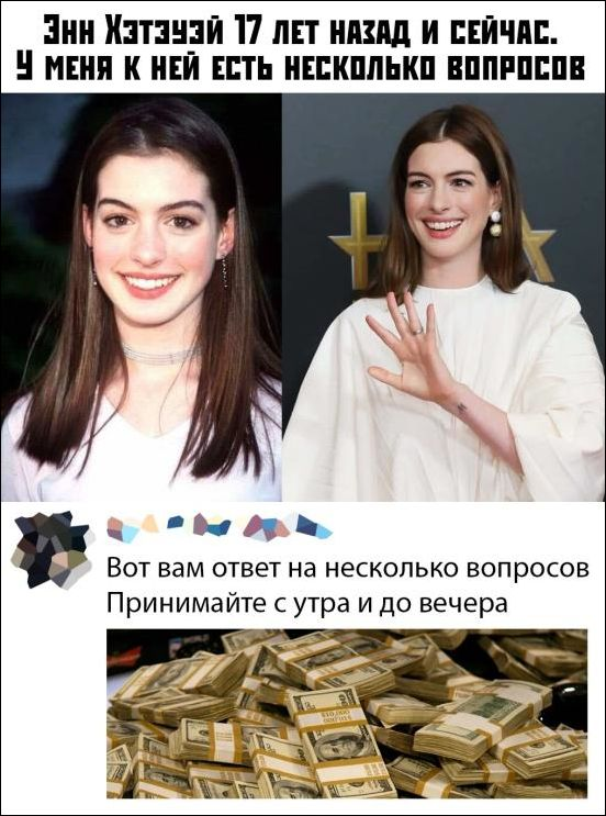smeshnie_kommenti_zapilili.ru_103