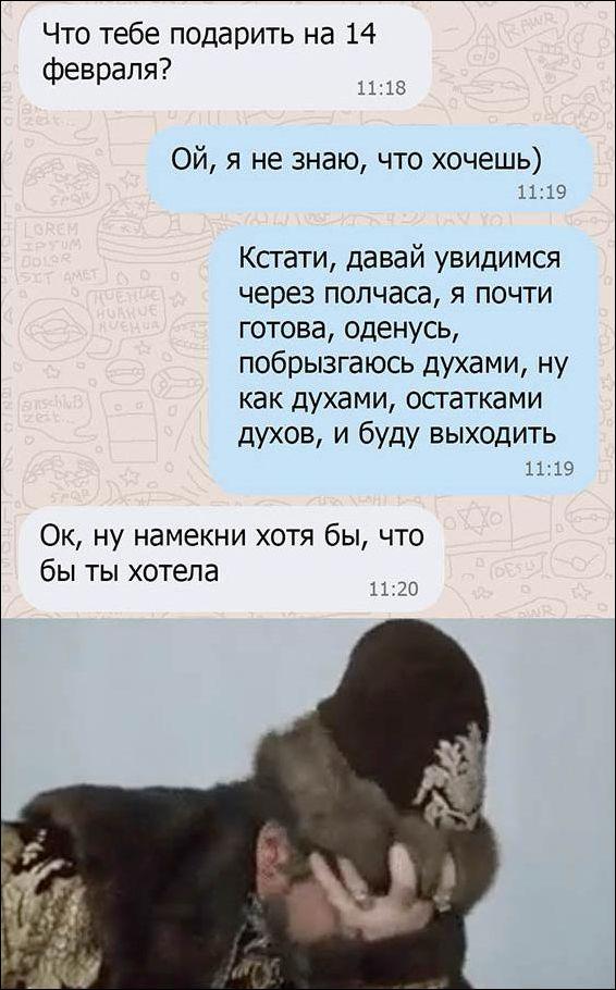 smeshnie_kommenti_zapilili.ru_106