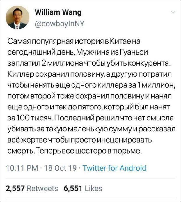 smeshnie_kommenti_zapilili.ru_107