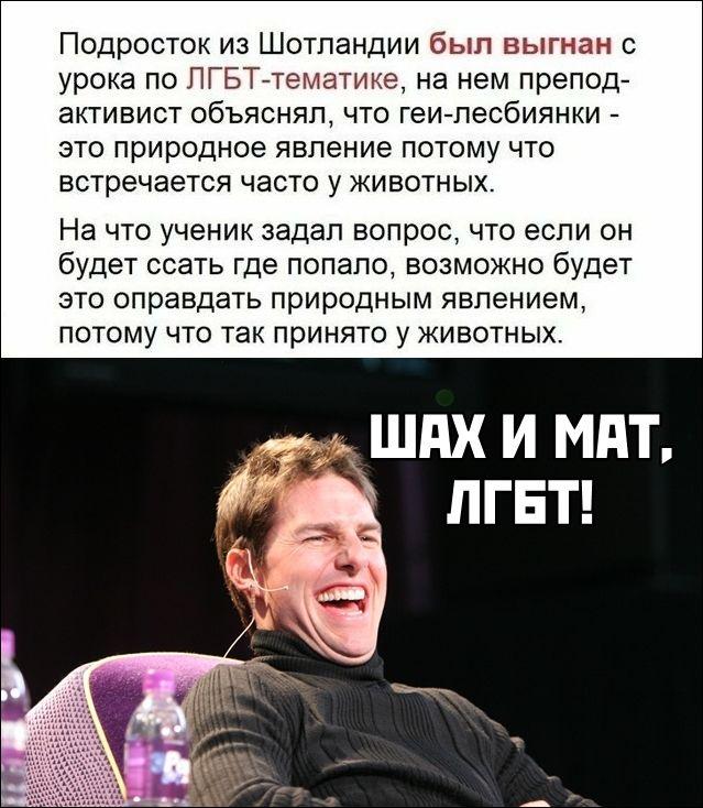 smeshnie_kommenti_zapilili.ru_109