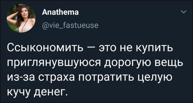 smeshnie_kommenti_zapilili.ru_11