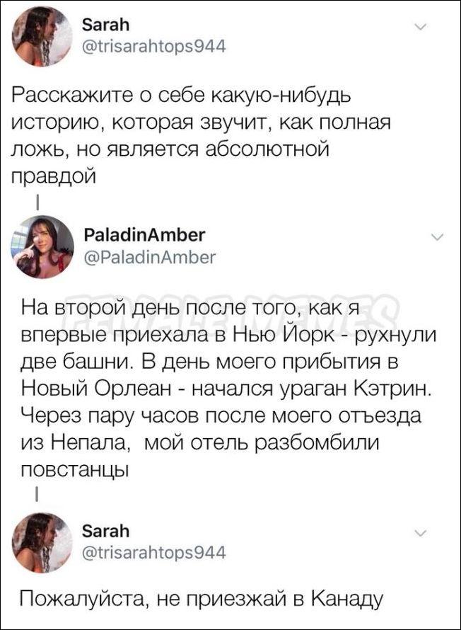smeshnie_kommenti_zapilili.ru_110