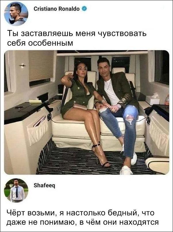 smeshnie_kommenti_zapilili.ru_111