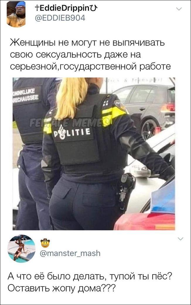 smeshnie_kommenti_zapilili.ru_112