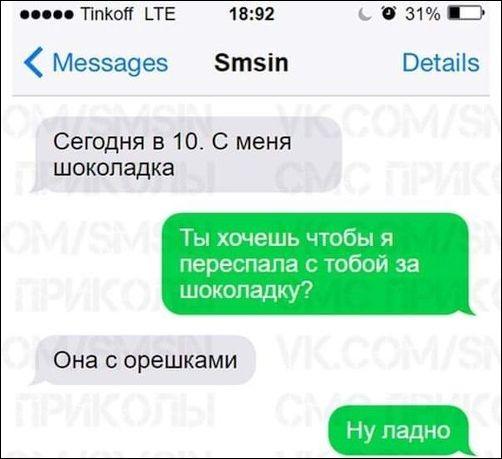 smeshnie_kommenti_zapilili.ru_13