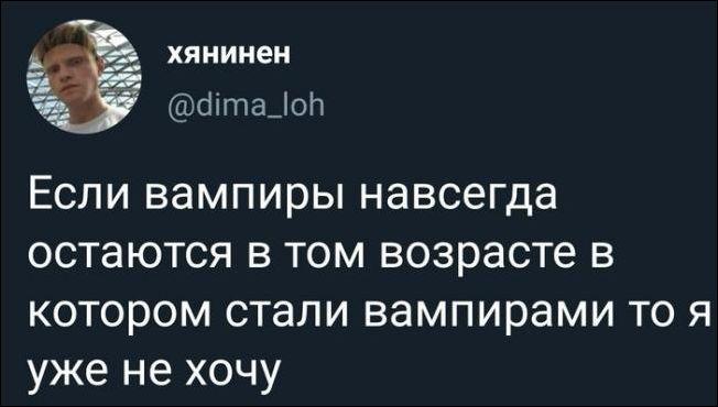 smeshnie_kommenti_zapilili.ru_14