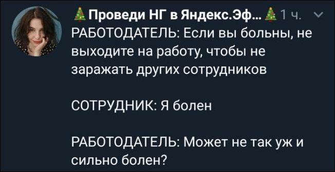 smeshnie_kommenti_zapilili.ru_17