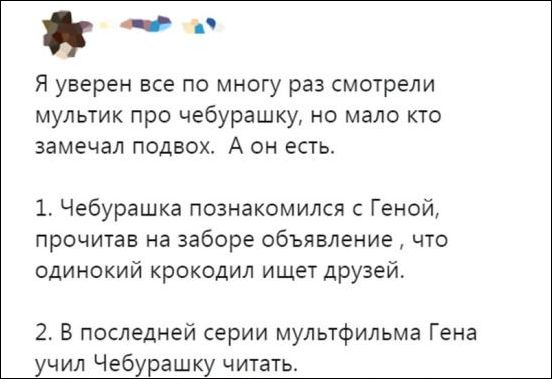 smeshnie_kommenti_zapilili.ru_18