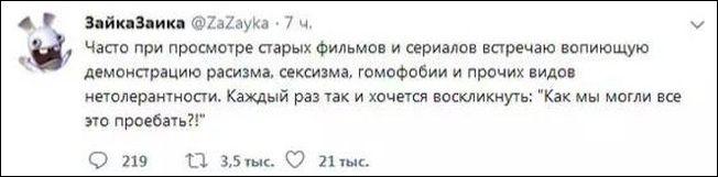 smeshnie_kommenti_zapilili.ru_2