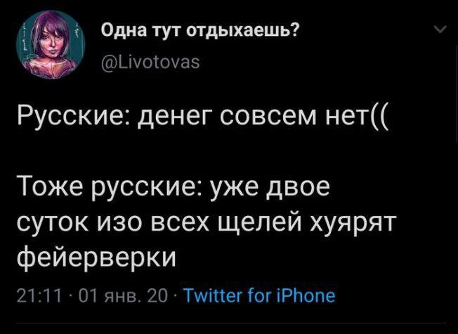 smeshnie_kommenti_zapilili.ru_20