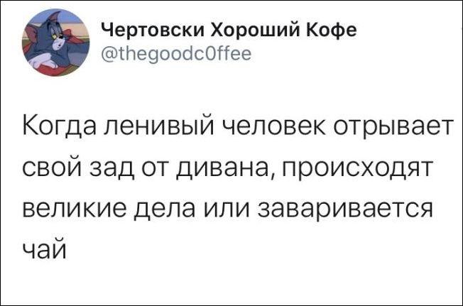 smeshnie_kommenti_zapilili.ru_21