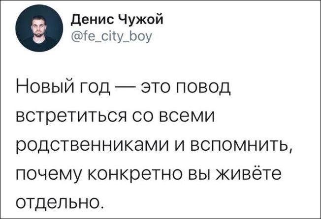 smeshnie_kommenti_zapilili.ru_23