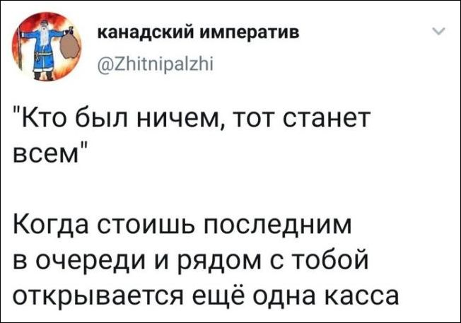 smeshnie_kommenti_zapilili.ru_25