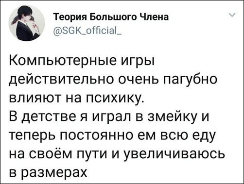 smeshnie_kommenti_zapilili.ru_29