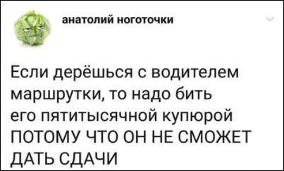smeshnie_kommenti_zapilili.ru_3
