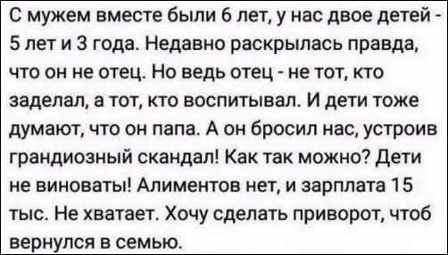 smeshnie_kommenti_zapilili.ru_31