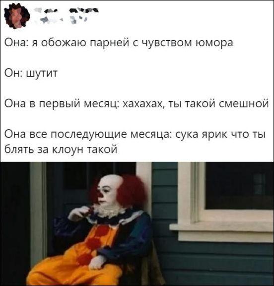 smeshnie_kommenti_zapilili.ru_32