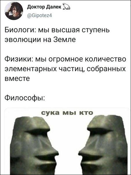 smeshnie_kommenti_zapilili.ru_33