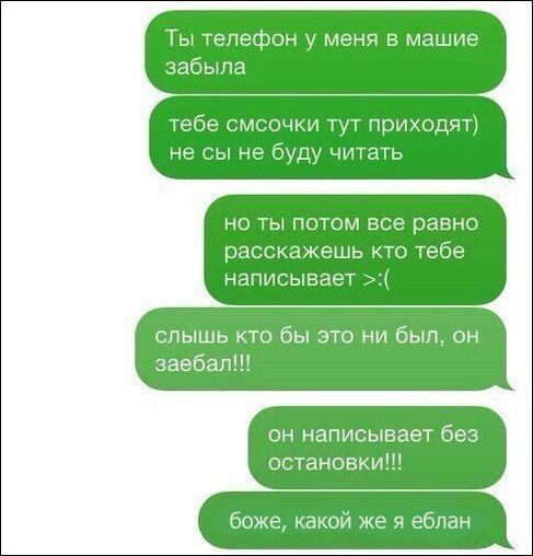 smeshnie_kommenti_zapilili.ru_34