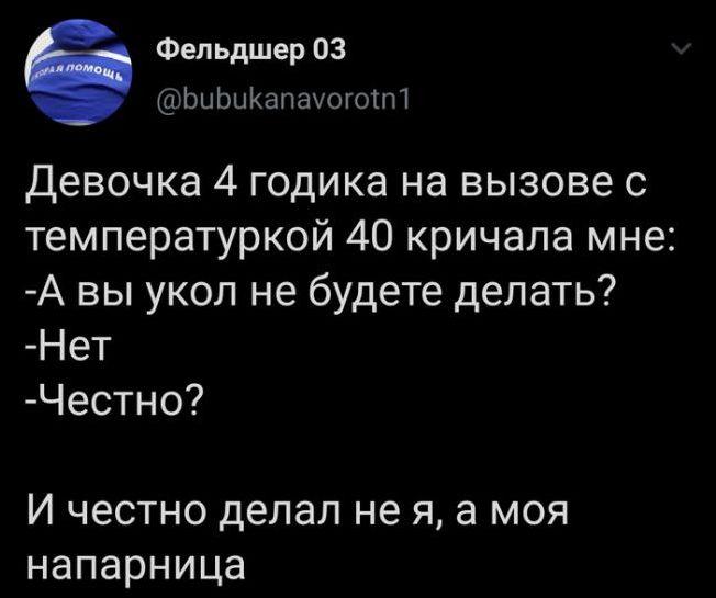 smeshnie_kommenti_zapilili.ru_35