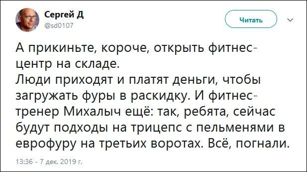 smeshnie_kommenti_zapilili.ru_36