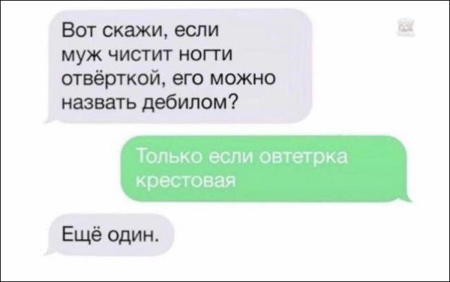 smeshnie_kommenti_zapilili.ru_4