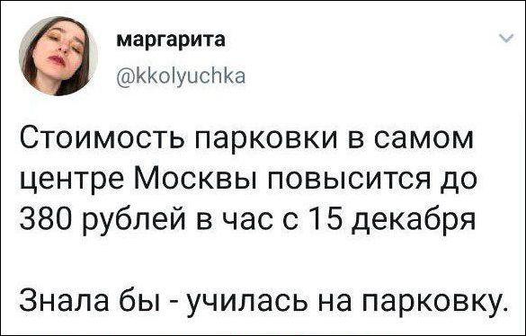 smeshnie_kommenti_zapilili.ru_41