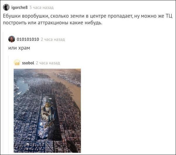 smeshnie_kommenti_zapilili.ru_42