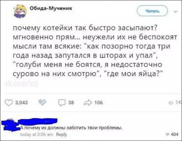 smeshnie_kommenti_zapilili.ru_46