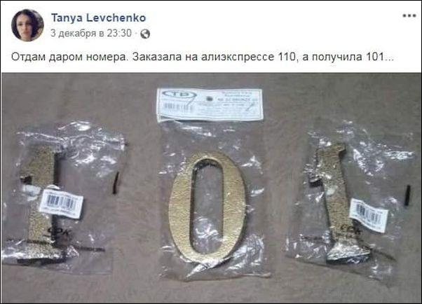 smeshnie_kommenti_zapilili.ru_47