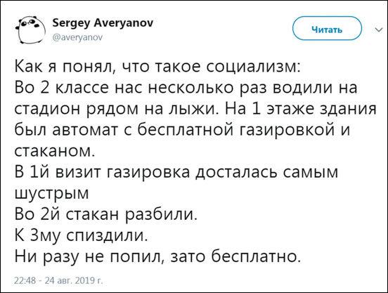 smeshnie_kommenti_zapilili.ru_49