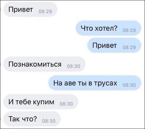 smeshnie_kommenti_zapilili.ru_5