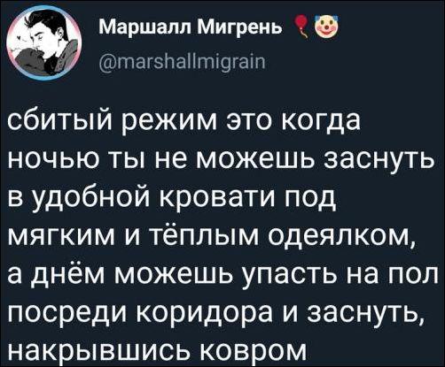 smeshnie_kommenti_zapilili.ru_50