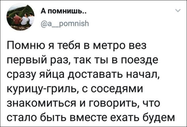 smeshnie_kommenti_zapilili.ru_51
