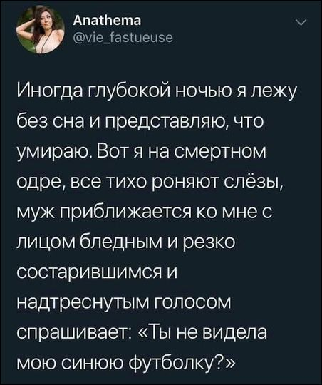 smeshnie_kommenti_zapilili.ru_52