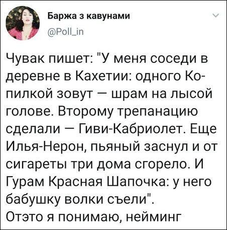 smeshnie_kommenti_zapilili.ru_56