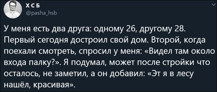 smeshnie_kommenti_zapilili.ru_57