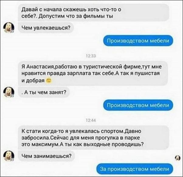 smeshnie_kommenti_zapilili.ru_58