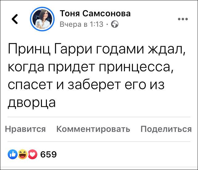 smeshnie_kommenti_zapilili.ru_60