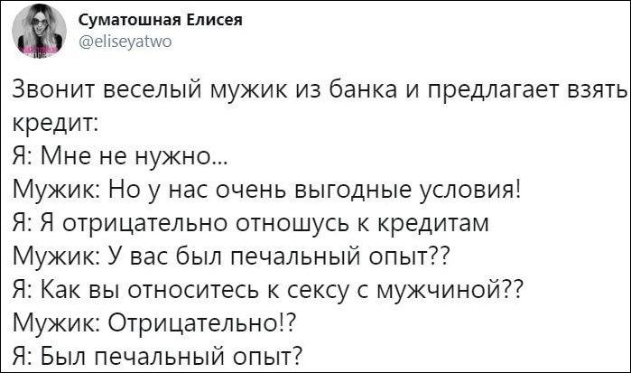 smeshnie_kommenti_zapilili.ru_63