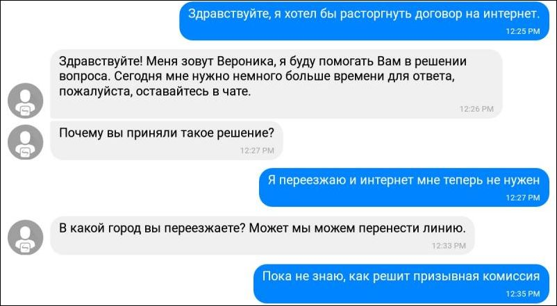 smeshnie_kommenti_zapilili.ru_68