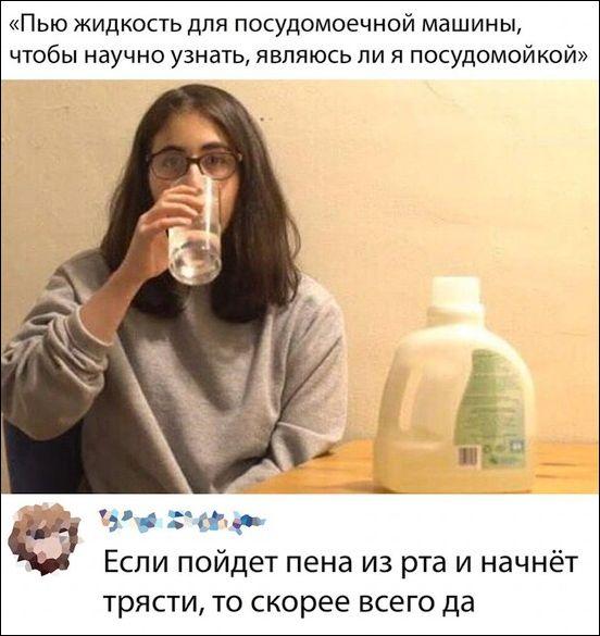 smeshnie_kommenti_zapilili.ru_69