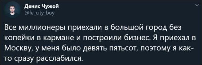 smeshnie_kommenti_zapilili.ru_7