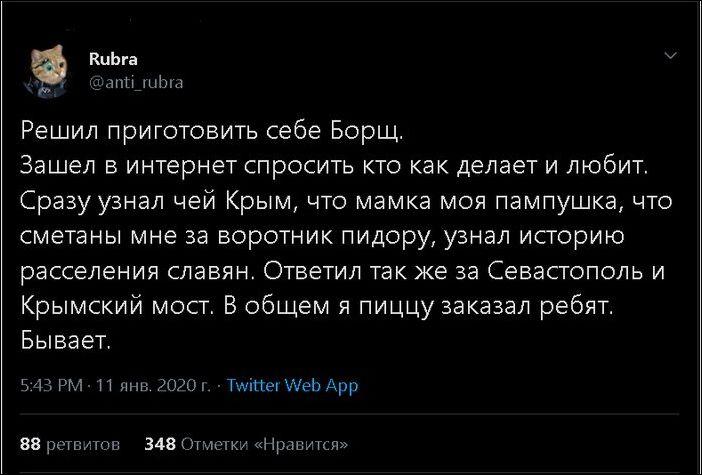 smeshnie_kommenti_zapilili.ru_70