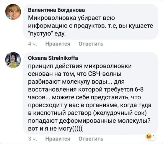smeshnie_kommenti_zapilili.ru_71